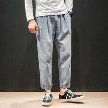 Mens Summer Fashion New Jeans Loose Plus Size Elastic Waist Hiphop Ankle-Length Pants Casuales De Los Hombres Blue