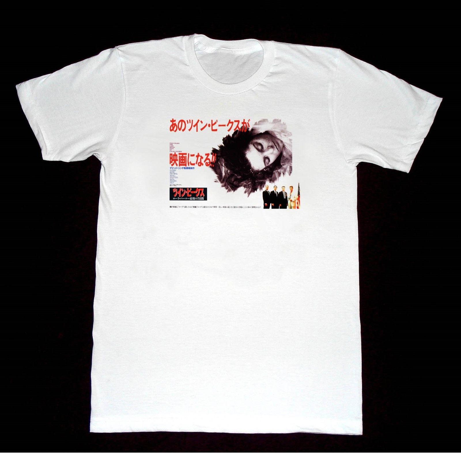 Twin Peaks Japanese Import T Shirt David Lynch Eraserhead Men New High Quality Top Tee Adult T-Shirt S-3Xl