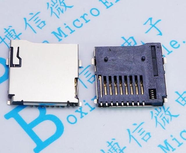 10 teile/los 9pin micro-sd-kartensteckplatz anschlüsse, größe 14*15mm tf-karte deck, fit für telefon, tablet, fahrzeug Navigation Die pop-up