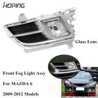 Hoping Front BUmper Fog Light Assy For MAZDA 6 2009 2010 2011 2012 Foglights Fog Lamp