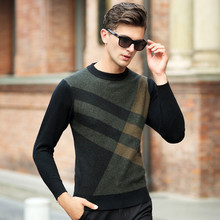 2016 New Winter Patchwork Casual Men Sweater Brands Sweater Winter Men's O-neck Cotton Sweater Jumpers Pullover Sweater Men