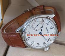 P ARNIS ST3600/6497วิศวกรรมมือลมห่านคอเคลื่อนไหววิศวกรรมนาฬิกาผู้ชายนาฬิกาหน้าปัดสีขาวตัวเลขขายส่ง