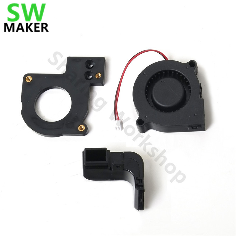 SWMAKER FLASHFORGE Extruder Turbo Fan cools off the filament when printing with PLA for DIY Creator Pro and Dreamer 3D printer