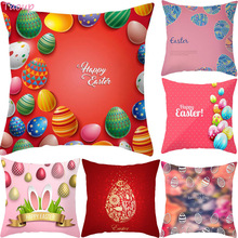 Taoup 45x45cm Happy Easter Decors for Home Red Bunny Pillowcase Eggs Rabbit 2019 Party Supplies Pillow Case Festival Drop