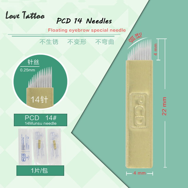 PCD14Pin Needle Permanent Makeup Manual Eyebrow Blade For Tattoo Eyebrow Microblading Pen 3D Embroidery