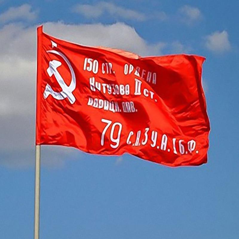 Ussr Flag Ww2 High quality Ru...