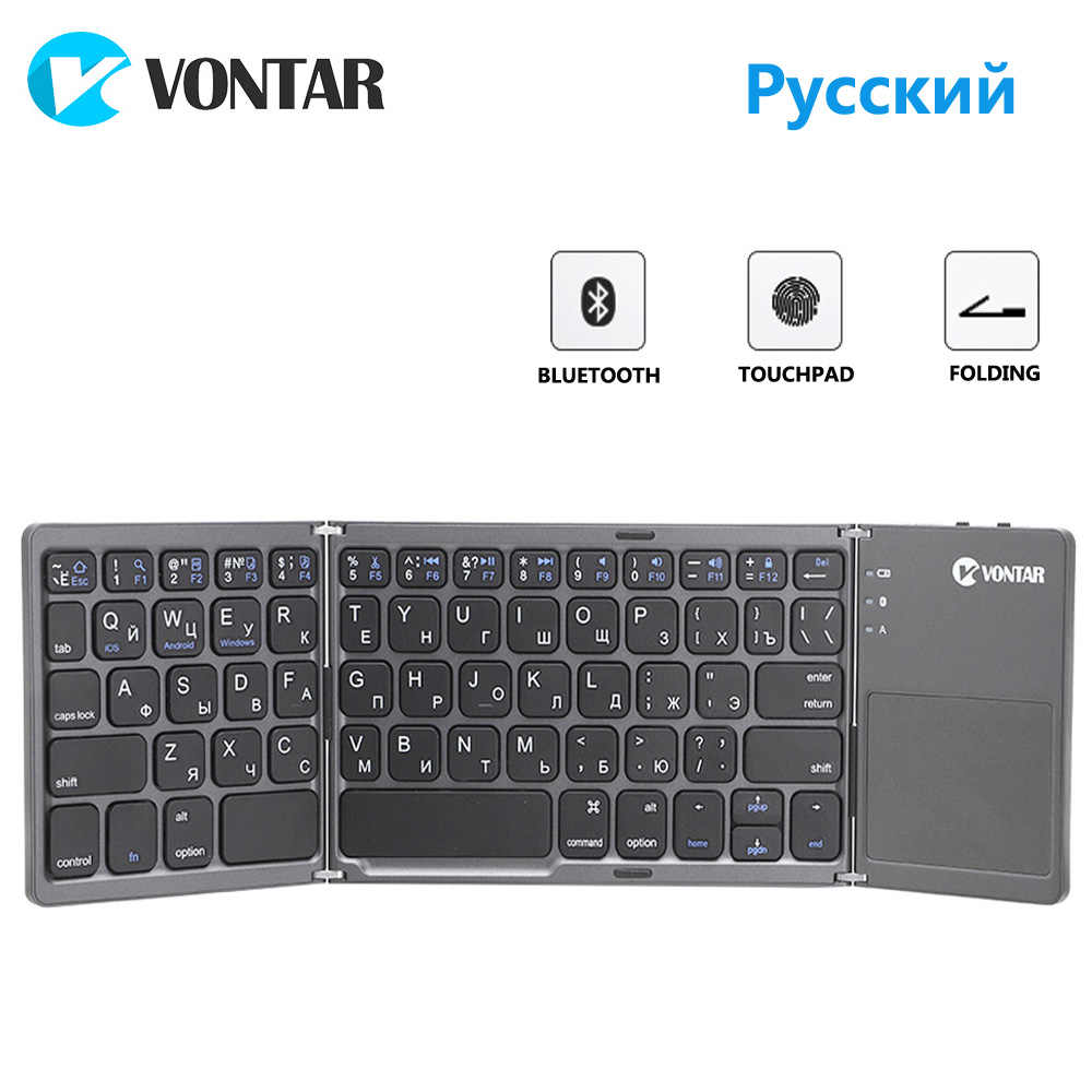 Teclado inalámbrico bluetooth plegable portátil B033 teclado táctil plegable recargable para tableta IOS/Android/Windows ipad