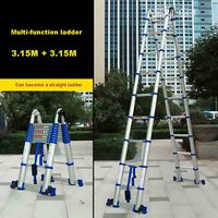 Portable Household Folding Ladder JJS511 High quality Thick Aluminum Alloy 3.15M+3.15M Multi function Ladder Engineering Ladder