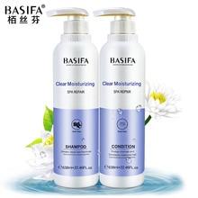 BASIFA natural hair shampoo and conditioners nourishing hair care set repair dry hair 638ml*2