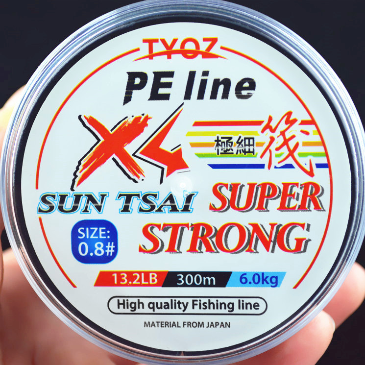 TYOZ Brand Counting Raft Fishing Line Super Strong Japanese Multifilament PE Material Braided Fishing Line seaknight brand 500m pe braided fishing line multifilament 20 60lb fish line