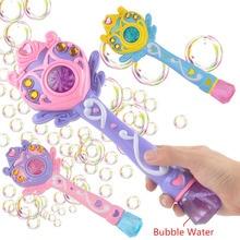 Волшебная палочка пузырьковый пистолет игрушка с светильник Lavende детская игрушка для детей уличный игровой комплект пузырьковая машина Пузырьковые пушки