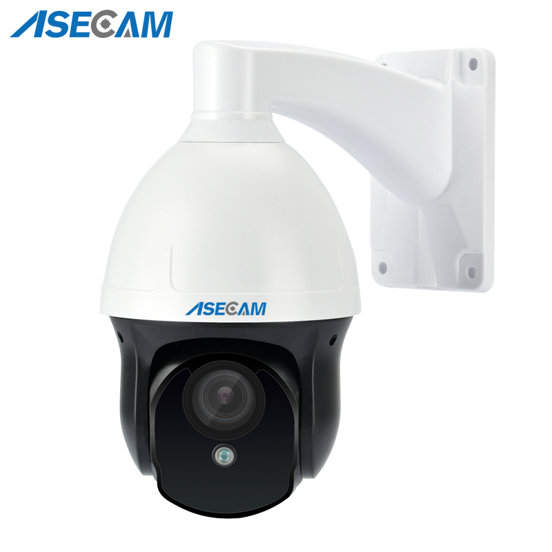 HD 1080P PTZ IP Camera Auto Zoom rotating Focus Dome 3x optical 2.8~8mm lens Outdoor Network Onvfi Night vision p2p Surveillance
