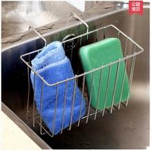 Stainless Steel Kitchen Sink Storage Basket Hangable Sponge Towel Organizer