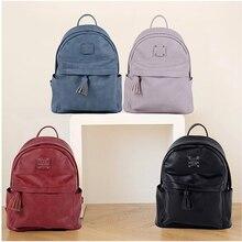 RU и br темперамент прилива женские популярные Колледж ветер ПУ кожа Сумка дорожная модные Повседневное кисточкой рюкзак сумка для ноутбука
