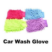 Soft Car Wash Gloves Auto Cleaning Microfiber Chenille Brush Automobile Window Ultrafine Fiber Anthozoan Microfibra Clean
