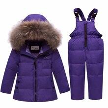 Детские лыжные комплекты на утином пуху с меховым капюшоном для мальчиков и девочек Теплый детский зимний комбинезон, зимняя одежда, верхняя одежда, пальто коллекция года, лыжный костюм на пуху для мальчиков и девочек