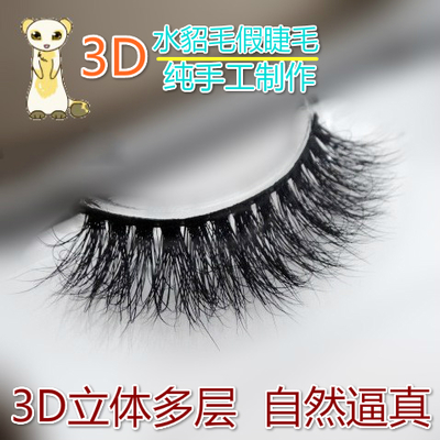 2016 Hot sale 100%handmade real mink fur long False eyelash 3D strip High quality Mink lashes thick fake faux lashes makeup tool