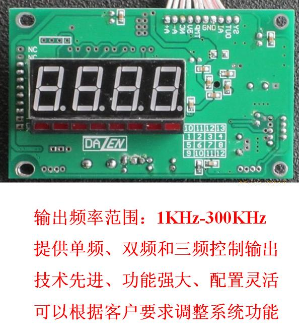 Ultrasonic Generator Display Driving Signal Board Ultrasonic Cleaning Machine Generator Power Supply Control Board Display Board цена