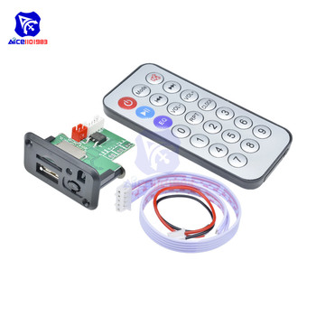 Car 5V/12V Mini MP3 Decoder Board USB Interface TF U-Disk Reader MP3 Player Amplifier with IR Remote Controller for Arduino image