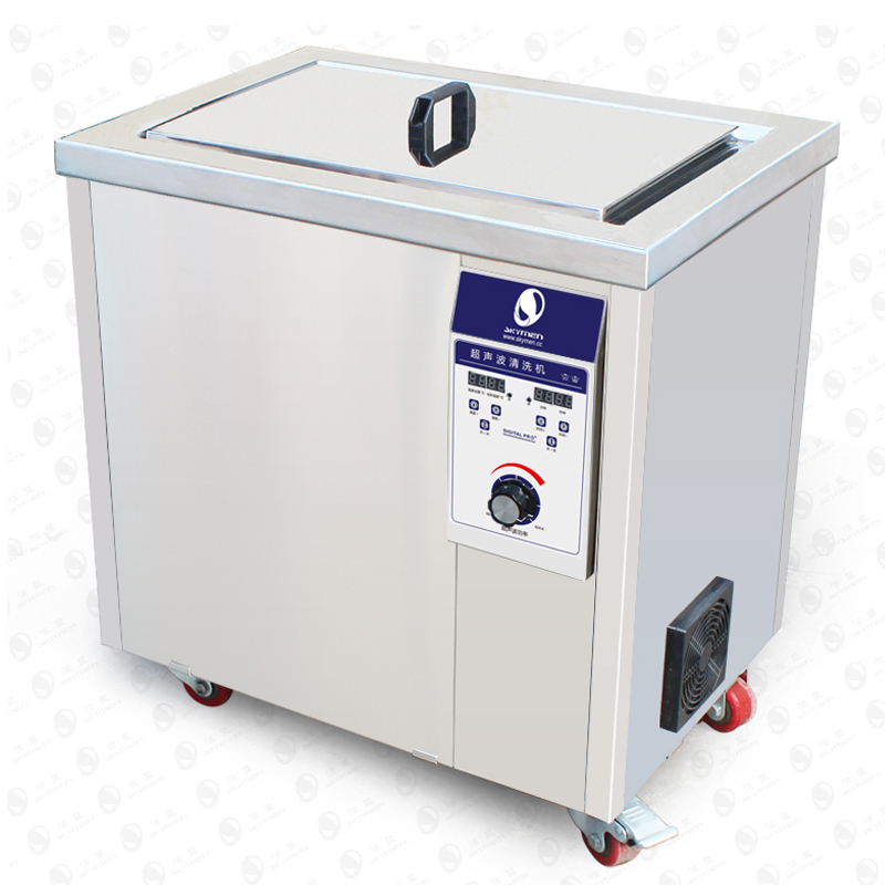 77L 240S 1200W Ultrasonic Cleaner Heater Timer Bath Adjustable Industry Ultrasonic Cleaning Machine