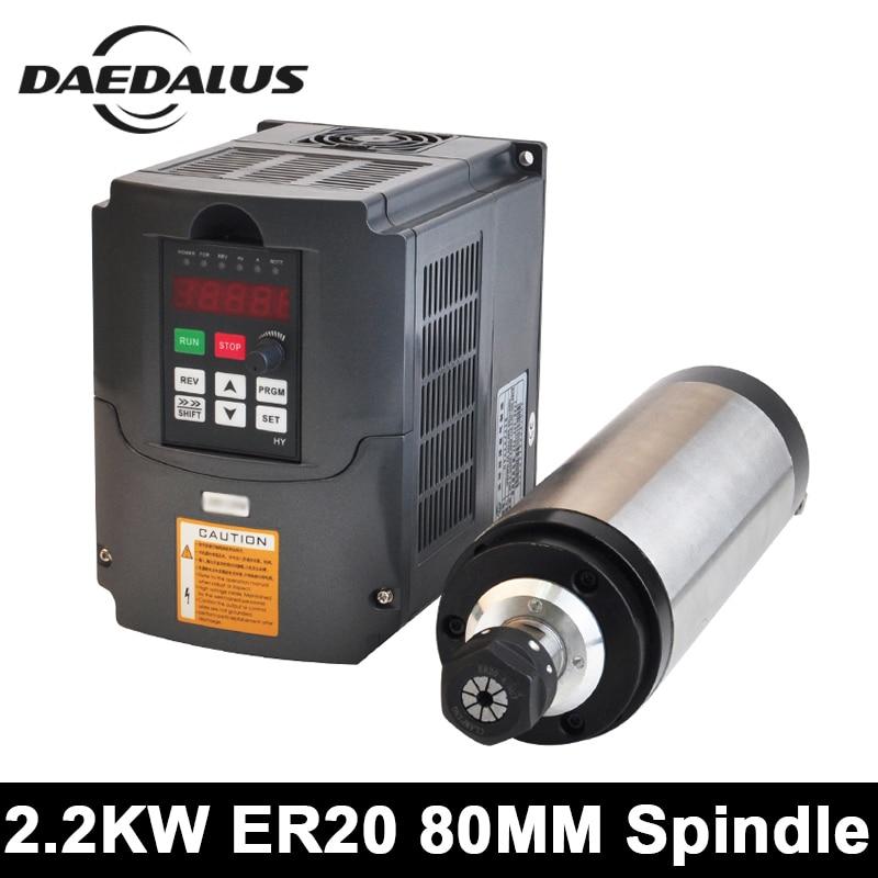 2.2KW CNC Spindle Motor ER20 220V Water Cooled Spindle & VFD Frequency Converter Inverter For CNC Milling Machine Tool 220v 1 5kw spindle motor water cooling motor cnc spindle motor machine tool spindle