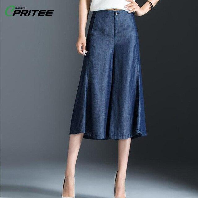 9a2d98b5fd48 Gran tamaño pierna ancha pantalones vaqueros ocasionales para las mujeres  primavera faja de la mujer Pantalones