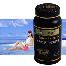 Free shipping easy slimming Chitosan chitin capsule 340mg/capsule 120pcs/bottle