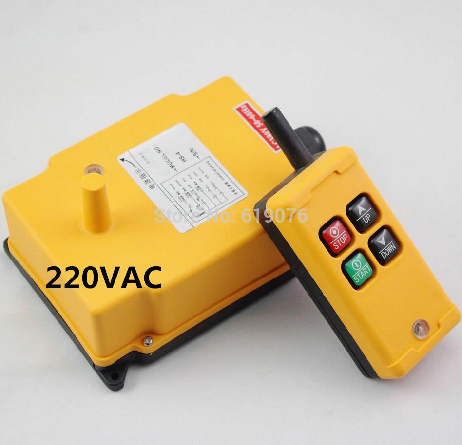 HS-4 220VAC 4 Channels Hoist Crane Radio Remote Control System hs 4 220vac 4 channels hoist crane radio remote control system