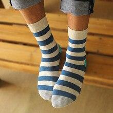 Men's Cotton Hip Hop Skateboarding Socks