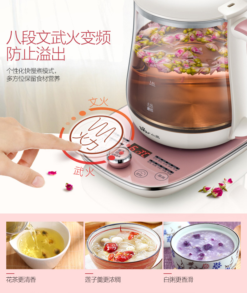 Health Pot Automatic Thickening Glass Multi-function Electric Kettle Teapot Home Tea Pot Health 6