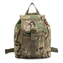 Camouflage Backpack For Girls Boys Orthopedic Children School Backpack Kids Bag Wholesale&Dropshipping Free delivery#40(China)
