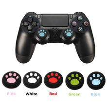 4pcs Silicone ThumbStick Grips Caps Gamepad Joystick Cover Case For Sony For PS4 /PS3 For XBOXONE/360 Controller New