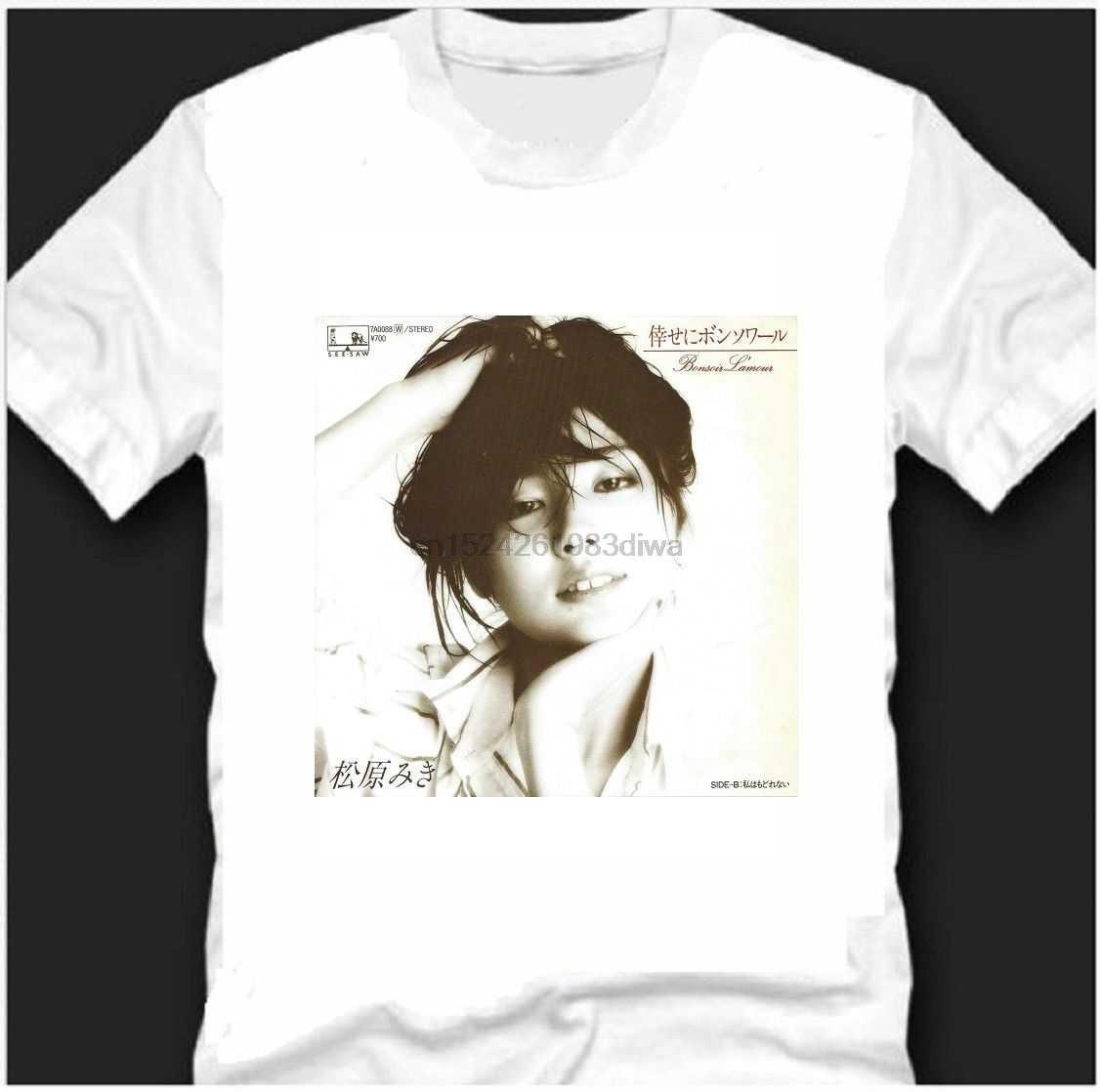 Vaporwave Me Matsubara Japan T Stay Japanese Miki City Shirt Pop With Jpop vOm0nN8w