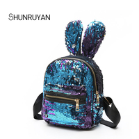 SHUNRUYAN 2018 Mini New For Grils Teenagers Cute Leaher Bling Sequins Double Big Rabbit Ears Travel