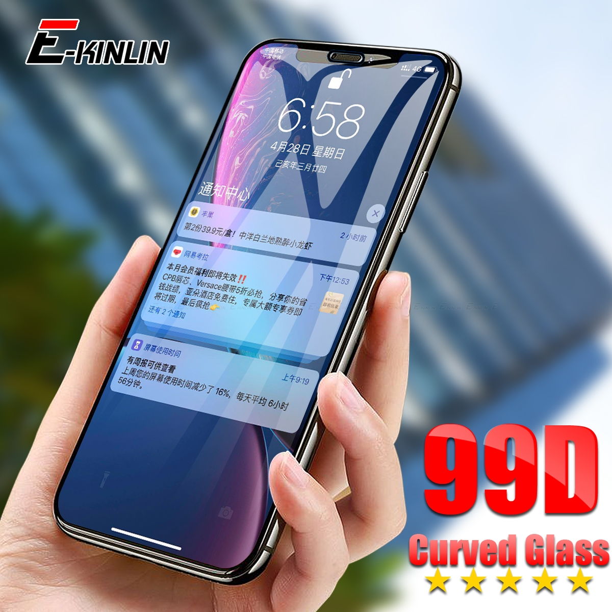 99D Curved Tempered Glass Screen Protector On For IPhone 8 7 6 6S Plus Protective Glass For IPhone 11 Pro XS Max X XR Glass Film