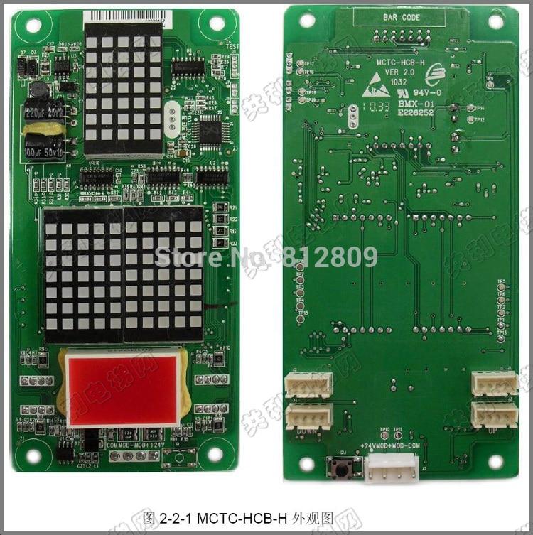 1B6W19271 MCTC-HCB-H для и эскалаторов