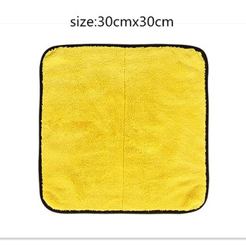Car Cleaning Super Absorbency Towel FOR skoda rapid fiat bravo citroen xsara picasso radio 2 din android volvo v70 bmw e61 image