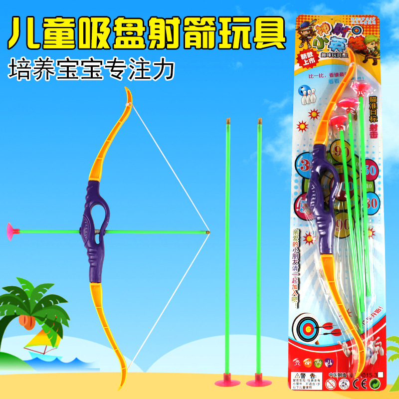 Kids Shooting Outdoor Sports Toy Bow Arrow Set Plastic Toys For Children Outdoor Funny Toys With Sucker Gifts Set Kids Toy