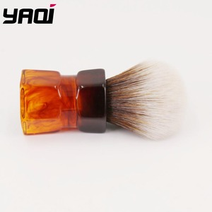 Image 3 - Yaqi 24mm מוקה אקספרס סינטטי שיער גילוח מברשת