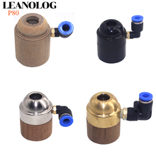 P80 Torch Full bakelite/semi-iron/Semi-paint/Semi-brass shield cup Water Cooled Cooling Adpater CNC Plasma Cutting Protect Cover