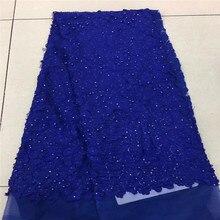 Новый дизайн Королевский синий африканский швейцарский вуаль кружево высокое качество Новое поступление французский Тюль кружевная ткань...