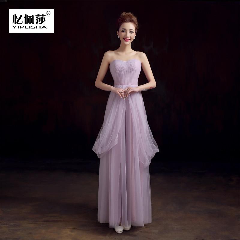Cheap wedding dresses online under 50