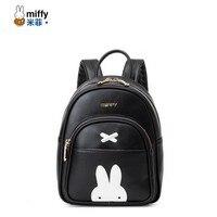 Miffy Women Backpack Small Size Black PU Leather Women S Backpacks Fashion School Girls Bags Female