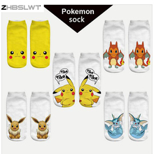 ZHBSLWT Pokemon New Arrival Kawaii Harajuku Women Socks 3D Printed Leisure Socks Pikachu Novelty Low Cut Ankle Cute Socks