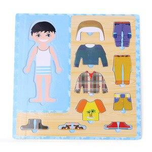 Детские игрушки для мальчиков и девочек, набор для смены платьев, деревянные игрушки, eduaction Dressing Jigsawv Puzzle, подарок на день рождения