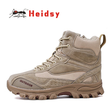 New Winter Autumn Men Military Boots Quality Special Force Tactical Desert Combat Ankle Boats Army Work Shoes Leather Snow Boots