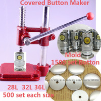 Fabric Covered Button Maker/Machine + 28L 32L36L Fabric Self Cover Button Dies Mold Tools +Shirt Pant Sewing Covered Button 1500