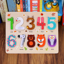 Fine quality Classic Digital Alphabet 3D puzzle toy Baby Wooden Cartoon Animals Jigsaw Childrens Educational puzzles