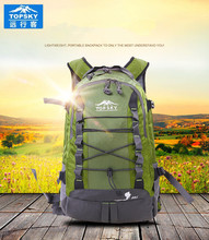 b46183a20fb69 Topsky Outdoor anti-tear backpack waterproof sport bag camping bag travel  package Men Female bag