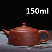 Teapot Yixing Zisha Clay Chinese Porcelain Teapots Teapot Ceramic 150ml High Quality Top Selling Master Maker With Gift Box
